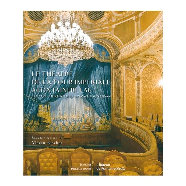 Le théâtre de la cour impériale à Fontainebleau – Théâtre Cheikh Khalifa bin Zayed al Nahyan